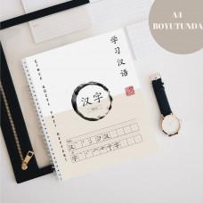 Çince Güzel Yazı Defteri A4 Boyutu