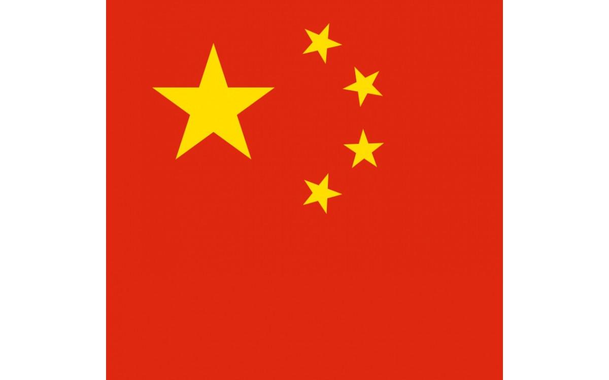 Çin Milli Marşı