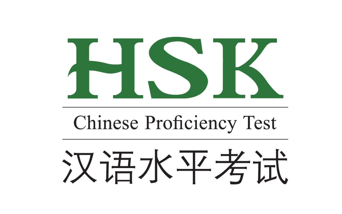 HSK ve HSKK Tarihleri ve Ücreti