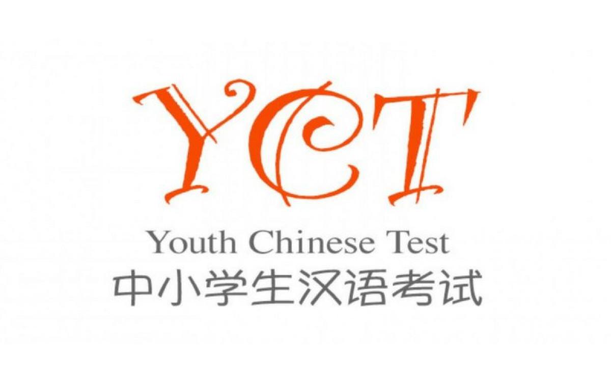 YCT Sınavı Nedir?