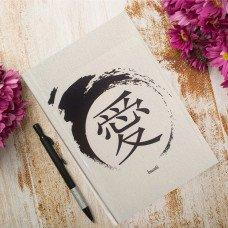 Çince Kanvas Defter -1808 愛 Aşk