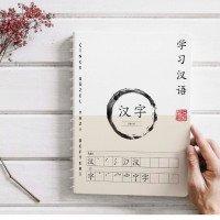 Çince Güzel Yazı Defteri