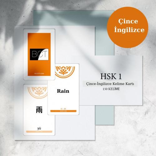 Çince Kelime Kartı HSK 1 (İngilizce-Çince)