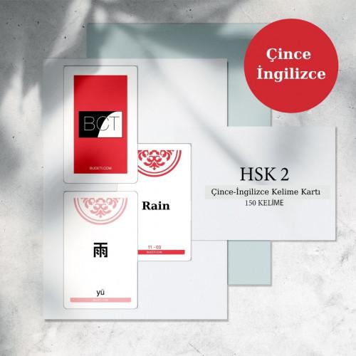 Çince Kelime Kartı HSK 2 (İngilizce-Çince)
