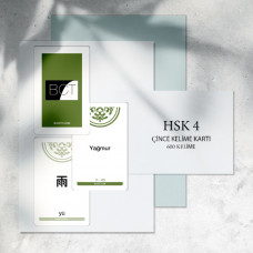 Çince Kelime Kartı HSK 4