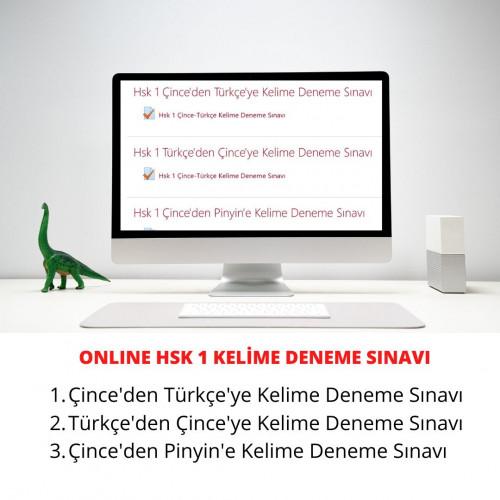 Online HSK 1 Çince Türkçe Kelime Sınavı