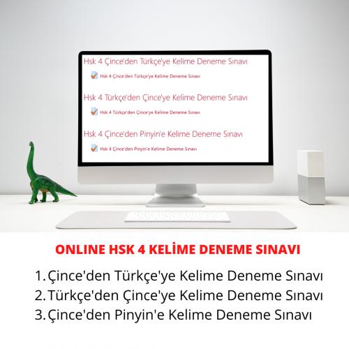 Online HSK 4 Çince Türkçe Kelime Sınavı