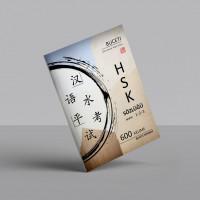 Hsk 1-2-3 Sözlüğü Çince-Türkçe
