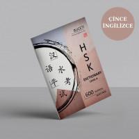 Hsk 4 Sözlüğü Çince-İngilizce
