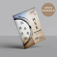 Hsk 1-2-3 Sözlüğü Çince-İngilizce