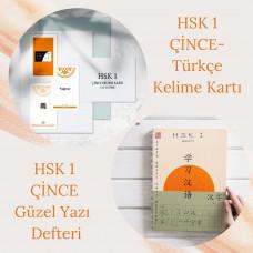 Hsk 1 Çince Kelime Kartı & Hsk 1 Çince Güzel Yazı Defteri Seti