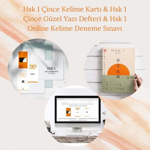 Hsk 1 Çince Kelime Kartı & Hsk 1 Çince Güzel Yazı Defteri &  Online Hsk 1 Kelime Deneme Sınavı Seti