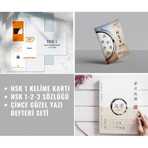 Hsk 1 Kelime Kartı & Hsk 1-2-3 Sözlüğü & Çince Güzel Yazı Defteri Seti