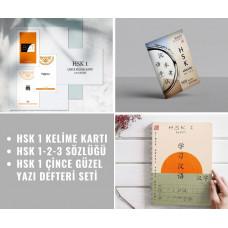 Hsk 1 Kelime Kartı & Hsk 1-2-3 Sözlüğü & Hsk 1Çince Güzel Yazı Defteri Seti