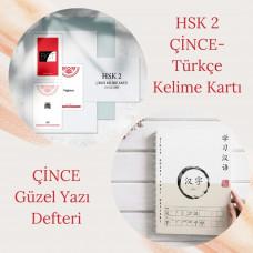 Hsk 2 Çince Kelime Kartı & Çince Güzel Yazı Defteri Seti