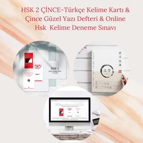Hsk 2 Çince Kelime Kartı & Çince Güzel Yazı Defteri &  Online Hsk 2 Kelime Deneme Sınavı Seti