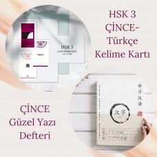 Hsk 3 Çince Kelime Kartı & Çince Güzel Yazı Defteri Seti