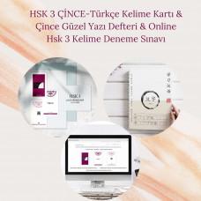 Hsk 3 Çince Kelime Kartı & Çince Güzel Yazı Defteri & Online HSK 3 Kelime Deneme Sınavı Seti